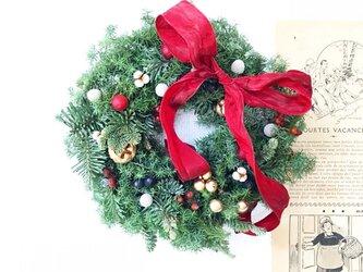 merry christmas!の画像