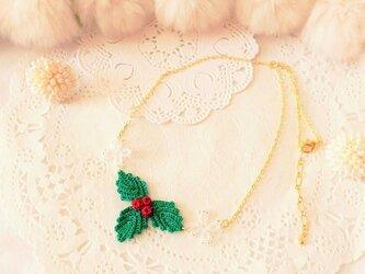 ひいらぎのネックレス(レース編み&刺繍)の画像