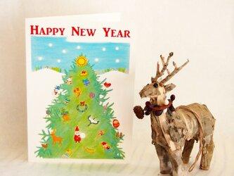 クリスマスカード(2枚1セット封筒付き)の画像