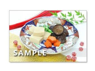 1025)セット 5枚選べるポストカード  「日本の美しい伝統」の画像