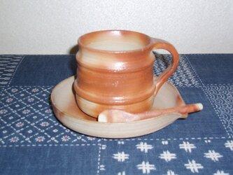 ひだすきコーヒーカップ(2)の画像