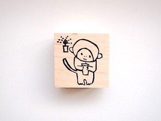 <ゴム製スタンプ>おさるスタンプ「ロウソクとサル」の画像