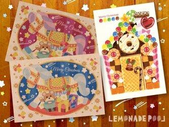 クリスマスポストカード★4枚セットの画像
