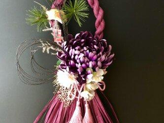 お正月しめ縄飾り 大輪マムの画像