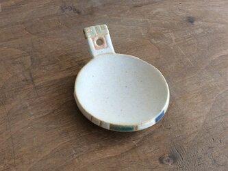 取っ手付き豆皿(No.218)の画像