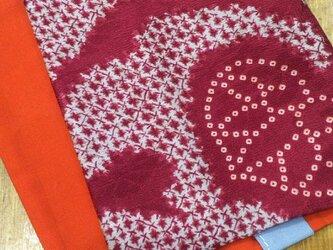 ブックカバー 赤・絞り柄の画像