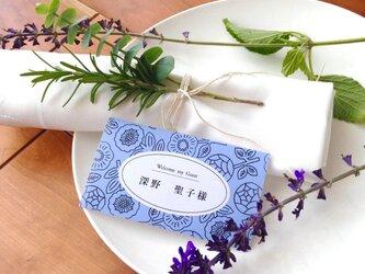 青の席札(flora) 10名分セット 名前印刷込みの画像