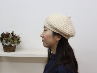 コットン × シルクモヘアのニットベレー(キナリ)の画像