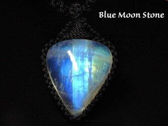 ★青の月光★天然石ブルームーンストーン★ネックレス★マクラメ編み手工芸★の画像