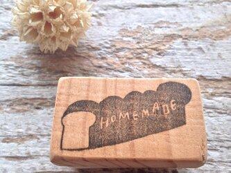 1026 山型パン HOMEMADEの画像