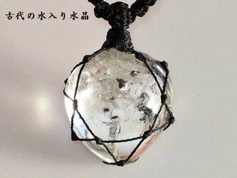 ★秘宝★古代の水入り水晶★天然石スティブナイト★ネックレス マクラメ編みの画像