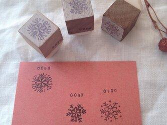 0098 雪の結晶3個セット【OUTLET】の画像