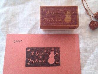 0097 メリークリスマス*スノーマン【OUTLET】の画像