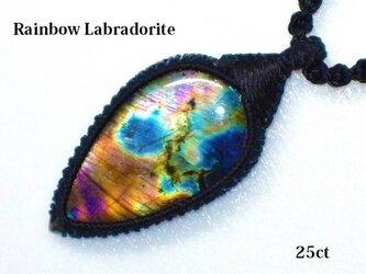 ★不思議!虹のレインボーラブラドライト天然石ネックレス★マクラメ編み★神秘のかけらの画像