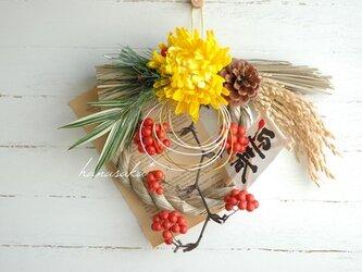 黄菊の稲わらリース*の画像