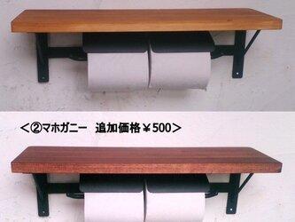 シェルフカラー変更追加価格¥500の画像