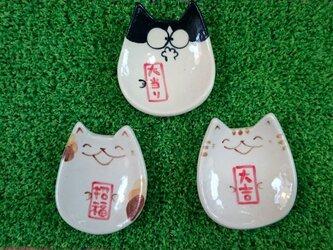 たる猫小皿の画像
