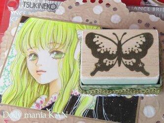 花蝶(若緑)の画像