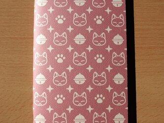 ハンドメイドトラベラーズノートリフィル(レギュラーサイズ)8mm罫 ピンクの画像