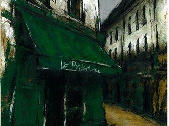 風景画 パリ 油絵「街角のカフェ~ Le Berkeley~」の画像