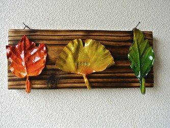 ATOSシリーズ落ち葉の3連フックの画像