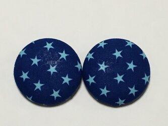 【2本set】青い星・流星のヘアゴムの画像