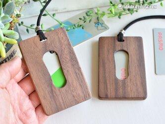 木製パスケース 【シンプル】 ウォールナットの画像