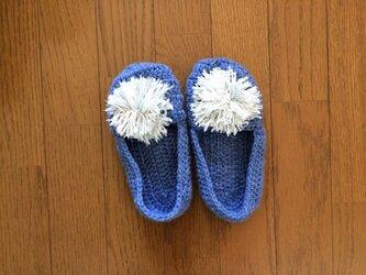 足が小さい人のためのニットルームシューズ(スノー)の画像