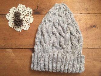 とんがりかわいいアラン帽子(ライトグレー)の画像