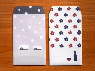 ぽち袋「ゆきと花酒」計4枚セットの画像