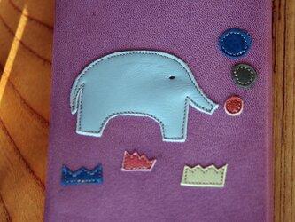 ゾウの革のブックカバーの画像