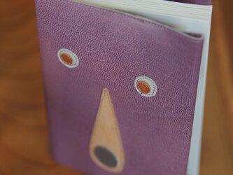 クマの革のブックカバーの画像