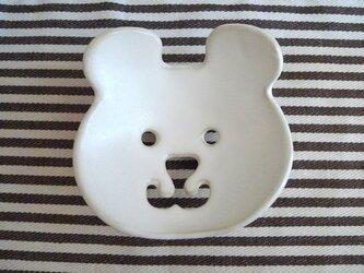ソープディッシュクマ しろの画像