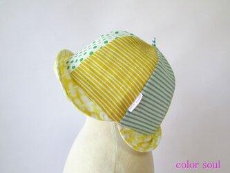 空色ミント・どんぐり帽子 3200円の画像