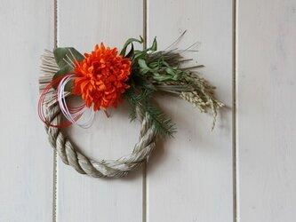 菊の注連縄リース 小の画像