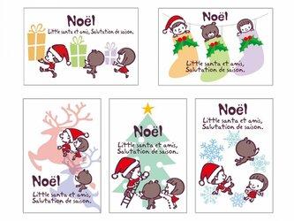 post card(5枚セット) / little santaの画像