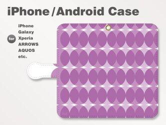 iPhone7/7Plus/Android全機種対応 スマホケース 手帳型 北欧風-和柄-ドット-七宝風 パープル-紫 0905の画像