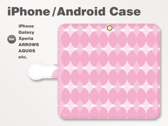 iPhone7/7Plus/Android全機種対応 スマホケース 手帳型 北欧風-和柄-ドット-七宝風p ピンク-桃 1003の画像