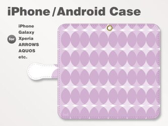 iPhone7/7Plus/Android全機種対応 スマホケース手帳型 北欧風-和柄-ドット-七宝風p パープル-紫 1005の画像