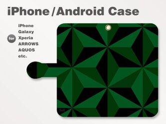 iPhone7/7Plus/Android全機種対応 スマホケース 手帳型 北欧風-和柄-三角-麻の葉 グリーン-緑 1302の画像