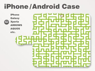 iPhone7/7Plus/Android全機種対応 スマホケース 手帳型 北欧風-ブランドロゴB グリーン-緑 1704の画像
