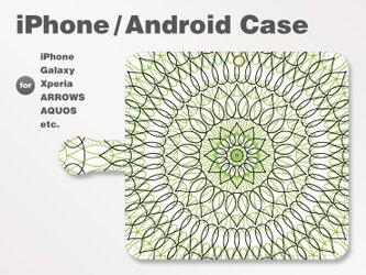 iPhone7/7Plus/Android全機種対応 スマホケース 手帳型 北欧風-花-フラワーB グリーン-緑 2504の画像