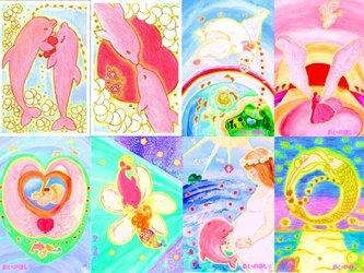 あいのほし☆ポストカード8枚セットの画像