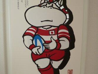 切り絵&貼り絵 ひたすらカバ・オリンピック編「ラグビー独走」の画像
