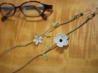 イーネオヤで眼鏡ストラップ (水色 二輪)の画像