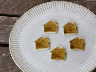 お家のお箸置き 5個セット ブラウン の画像