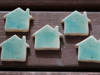 お家のお箸置き 5個セット ブルー の画像