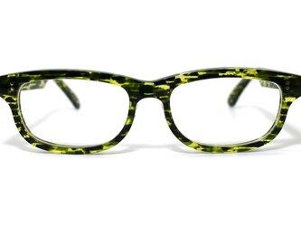 男性向け、スイカの皮のようなセルロイドメガネ050-SSの画像