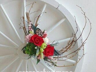 山葡萄の蔓のバラリース ホワイトデーにの画像