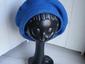 ウールのベレー(ブルー)の画像